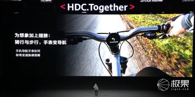 搭载鸿蒙OS的华为手机,明年就来了!