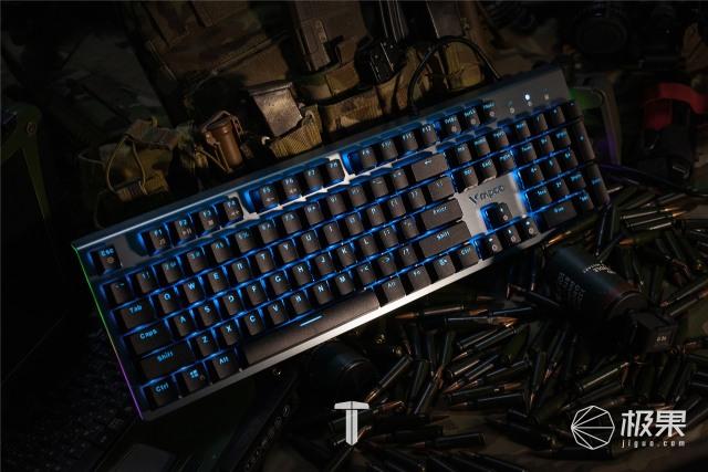 雷柏V530键盘/V330鼠标/VH610耳机——酷炫操作体
