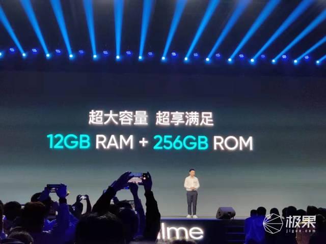 2599元起!realmeX2Pro發布,50W超級快充附上手玩