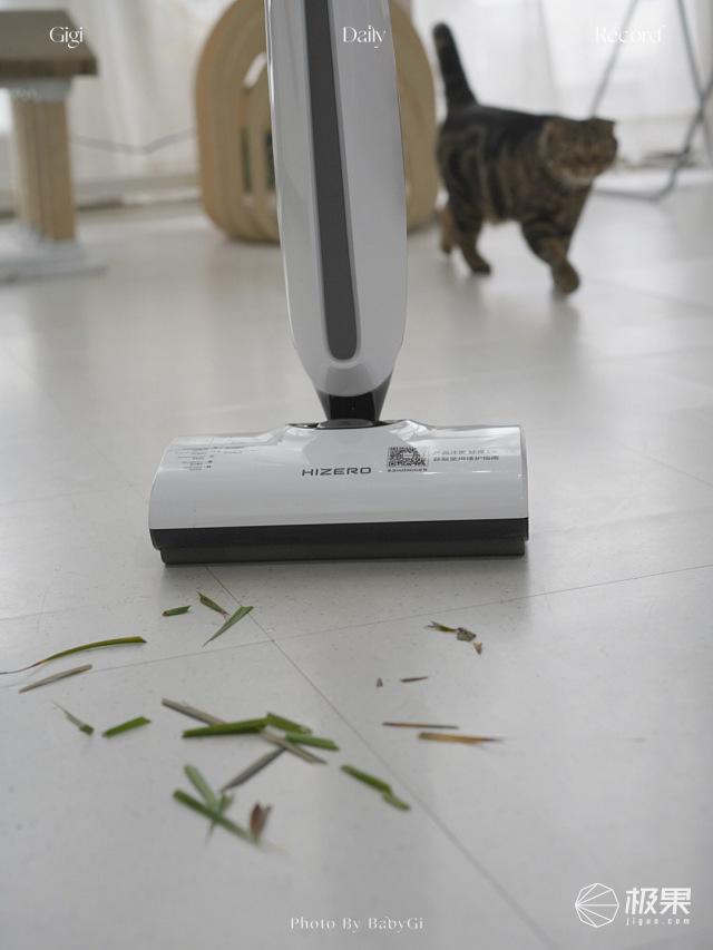 HIZERO仿生地板清洁机