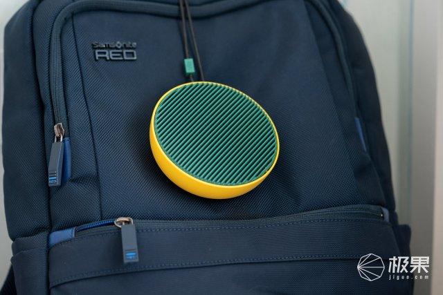 威发(Vifa)city便携式无线蓝牙音箱