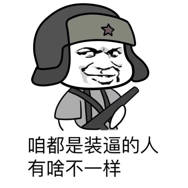 """「新東西」20平破屋秒變豪宅!宜家推出""""家具機器人"""",北漂看完卻哭了…"""