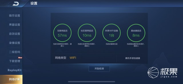华为路由器Q2Pro评测:延迟更低,覆盖更广
