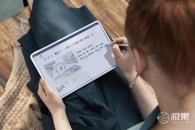 百人共绘2020跨年巨制,华为MatePadPro以科技助力美学创作