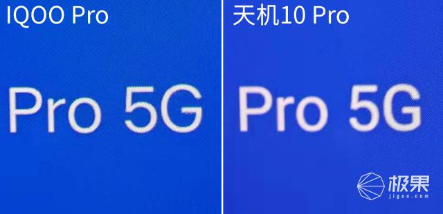 廉价5G手机好用吗?这两款不到5000,网速快到飞但你可能用不上