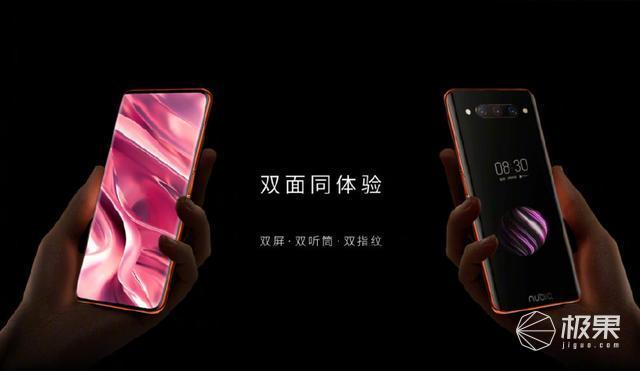 「新东西」3499元起!努比亚Z20发布:跑分48w的正反双屏影像旗舰