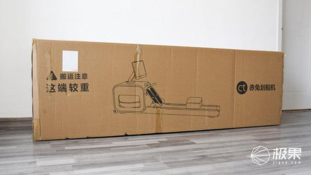 赤兔劃船機HUAWEIHiLink版:宅家輕松鍛煉