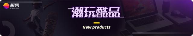 """中国造的智能表「准」吗?荣耀、华米、vivo,""""铁三""""实测..."""