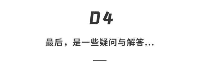 「北京环球影城」最全攻略!5大必玩、8大打卡地…还有隐秘地图曝光