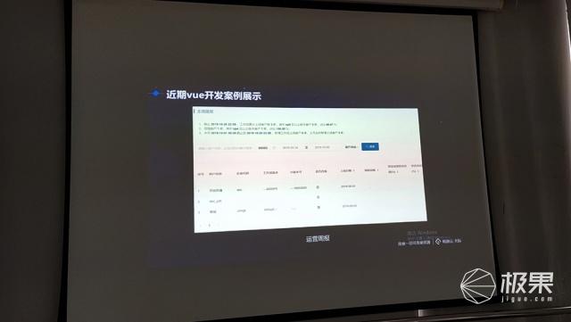 投影可以這么簡單,明基E500智能投影體驗