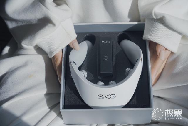 SKGG7热灸推揉颈椎按摩仪