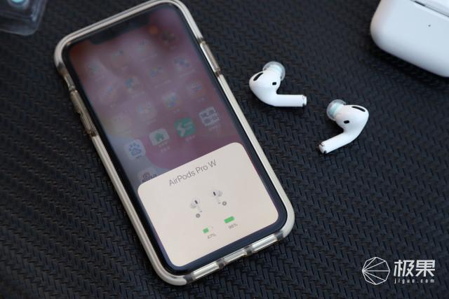 舒适感提升,SpinFit声必飞CP1025耳套评测