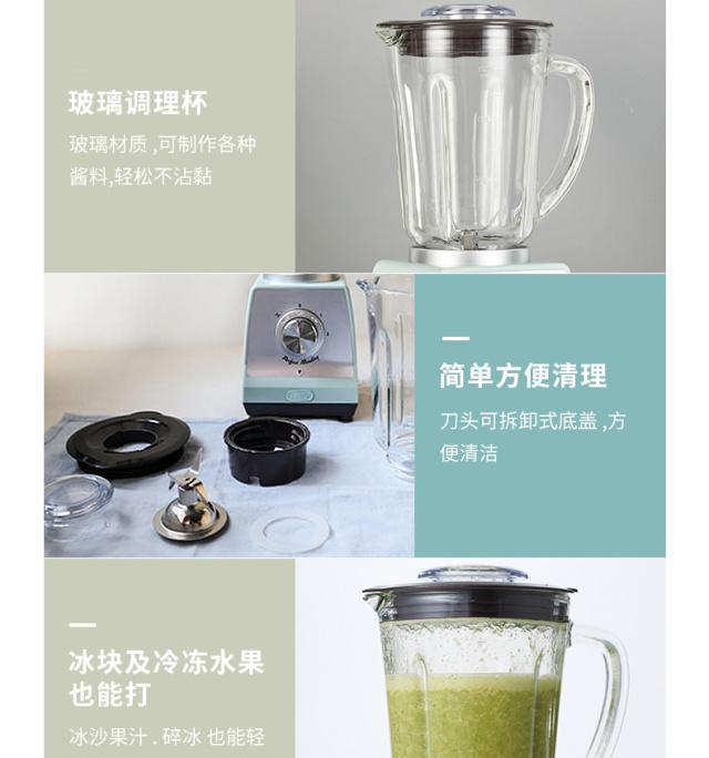 日本TOFFY家用果汁机