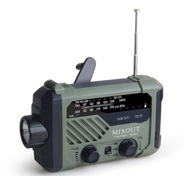 既是收音机又是永不断电的【手电筒,充电宝】