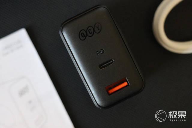 一次充俩,高效简洁,省事更省心——QCY65W氮化镓充电器