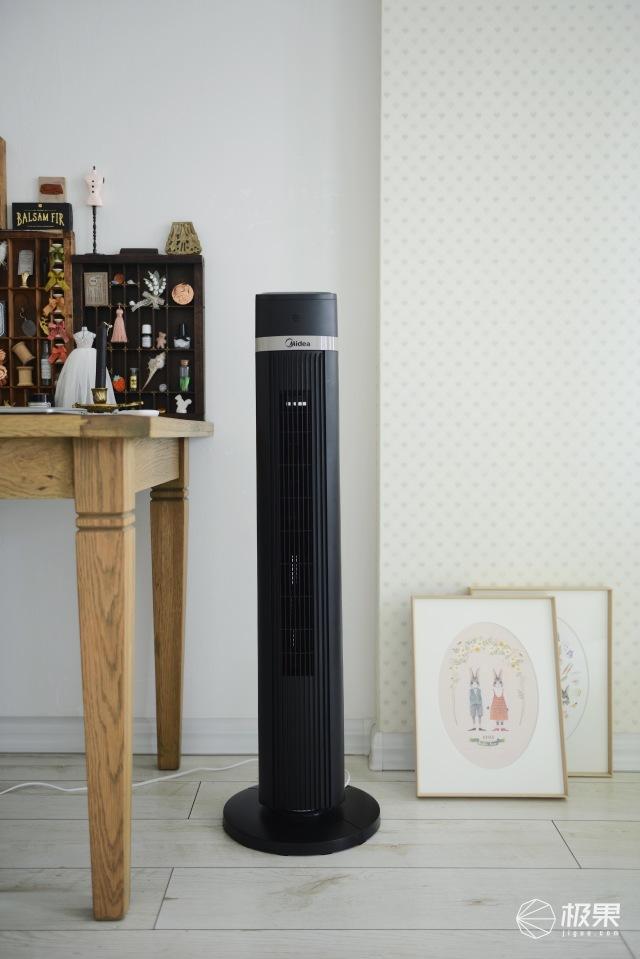 京品評測丨微風舒爽輕風拂面,遠程遙控更省事兒:這電風扇讓你享受舒適時光~