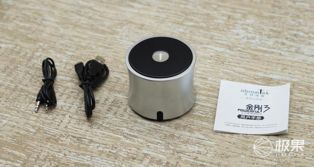 大能量的小钢炮:艾特铭客金刚3音箱试听体验