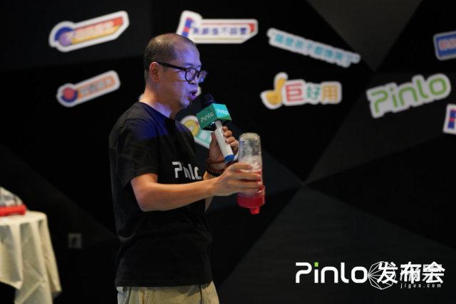 199元就有超强性能不卡机,Pinlo发布的这个超值无线果汁杯让你过上胶囊化智能生活