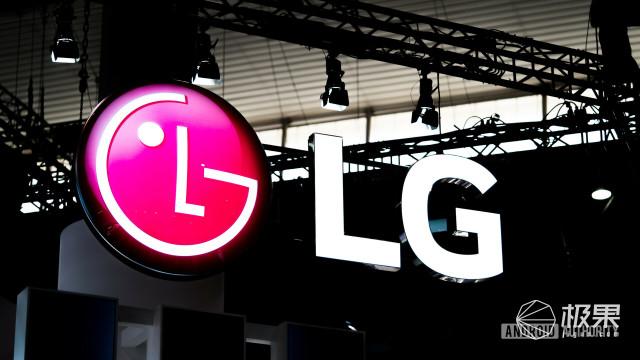 LG或将于2021年发布超轻型AR眼镜,重量仅79.38克