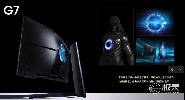 「CES2020」世界首款!超大曲率滿足所有幻想,三星曲面顯示器CTG9/CTG7發布