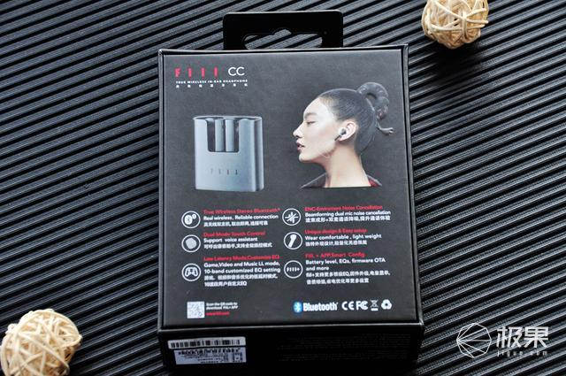 FIILCC真无线蓝牙耳机