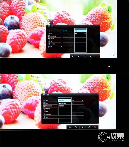 显示器就要玩专业的 明基PD2500Q专业显示器轻体验