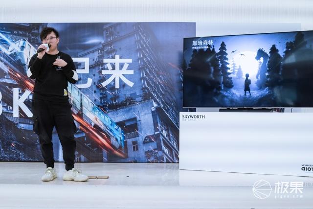 创维Q71系列体验趴重庆站