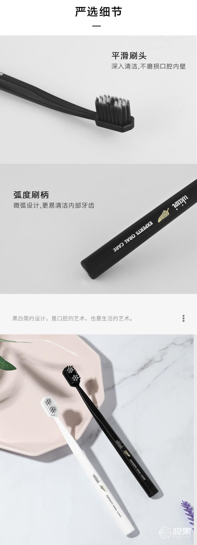 纽西小精灵(ukiwi)S/N磁力牙刷