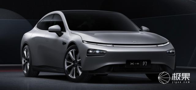 叫板特斯拉Model3!小鹏发布新款电动轿跑P7,续航706公里售价22.99万起