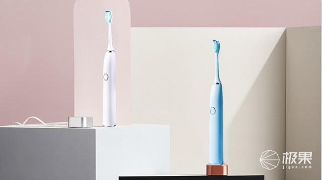 口腔護理必備|SEEUDAY智能電動牙刷