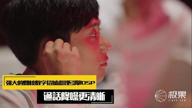 爆笑情景剧:一款好用的降噪耳机是怎样防老婆查岗的?