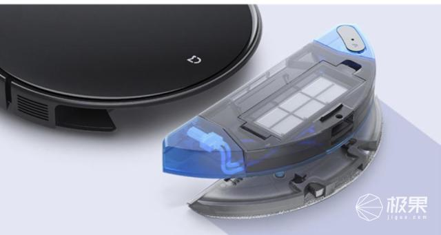 5.5cm超薄机身全场景智能避障米家超薄扫拖机器人仅售1999元