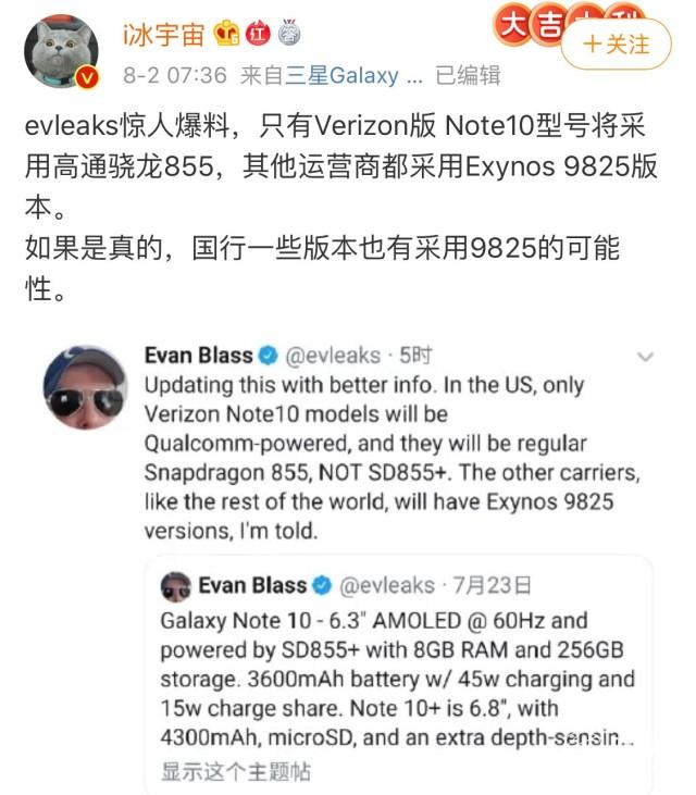 """「新东西」死磕苹果,硬刚华为!三星Note10""""提前发布"""",安卓机皇就是它了"""