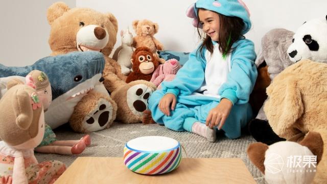 「新东西」亚马逊发布新款EchoDot儿童版扬声器,新增彩虹配色