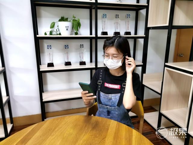 "Infinity燕飞利仕I300TWS:让人""耳""前一亮真无"