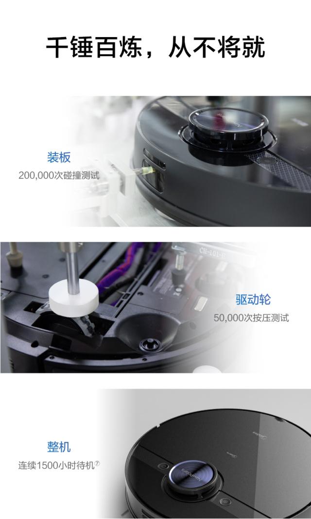 美的(Midea)北極星智能掃拖機器人M7