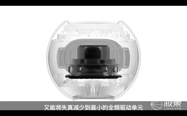 Apple首发新品:HomePodmini!售价749元,搭载一项未曝光的新科技!