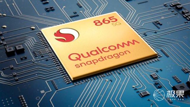 骁龙865实在是太贵!谷歌、LG竟然穷到只能用更便宜的765G...