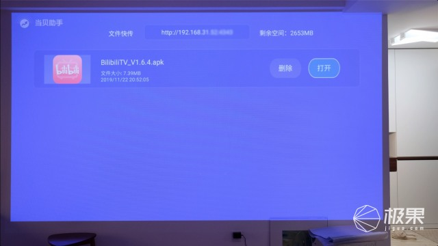 爱普生(Epson)3LCD智能投影机
