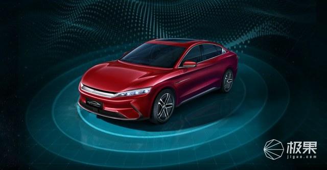 """全球首款""""5G智能车""""来了!华为比亚迪联手打造,售价22万起"""