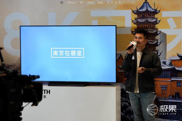 创维Q71系列体验趴 南京站 | 创维Q71南京体验趴:除了8K之外,电视我们更需要关注哪些(图16)