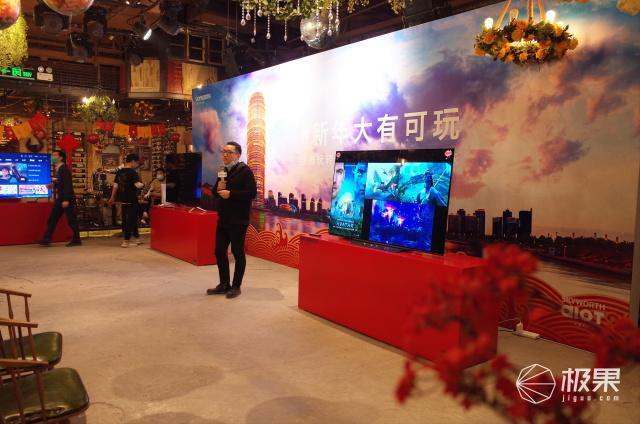 创维新年大有可玩郑州站
