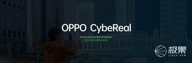 "OPPO发布""伸缩屏""概念机:「自由伸缩」还有超强AR眼镜!"