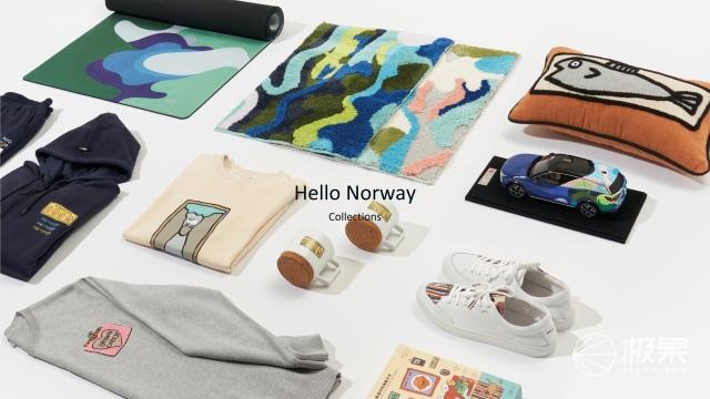蔚来全体系服务落地挪威,蔚来ES8上市,起售价约合45万人民币...