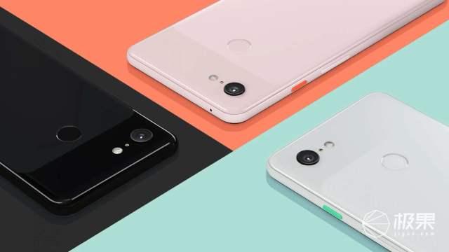 谷歌折叠屏新机曝光!疑似GooglePixel6,或将于2021年正式发布