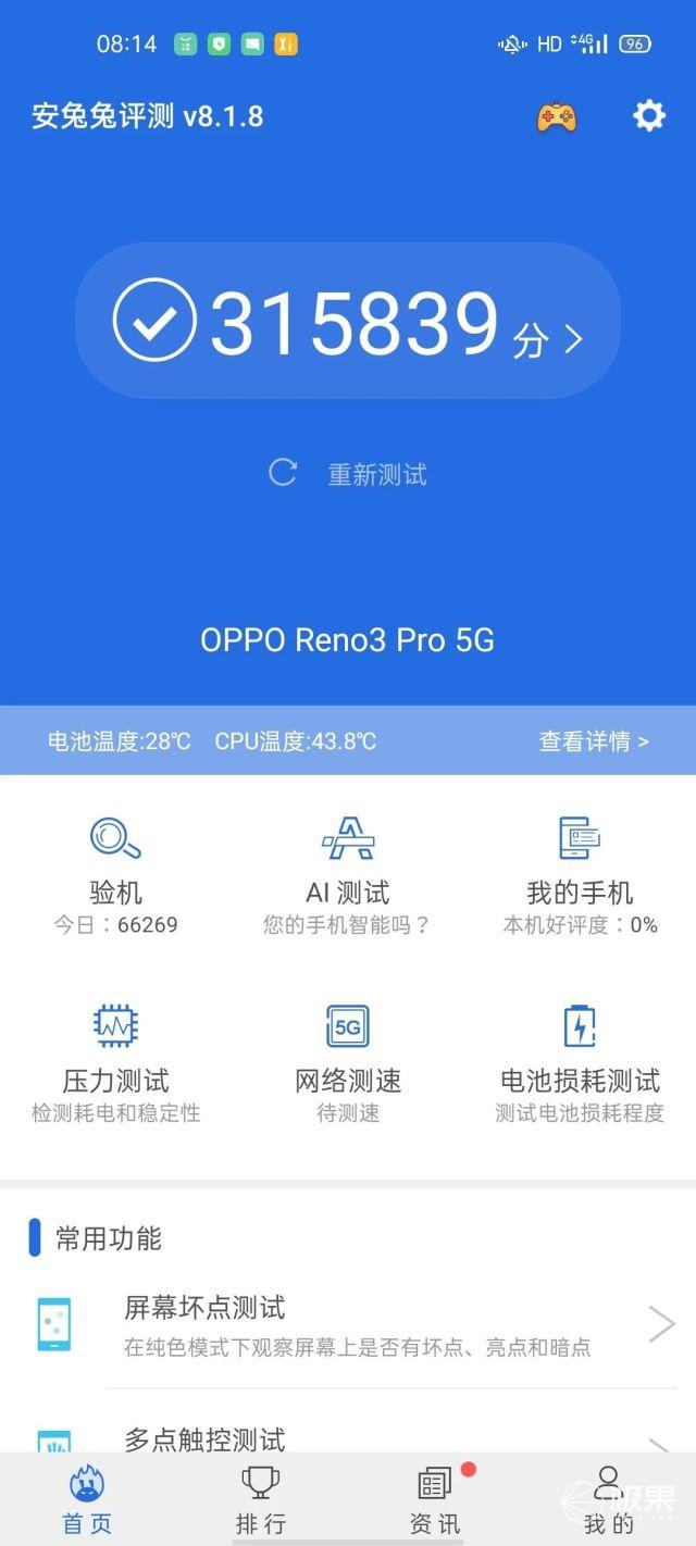 干翻手机云台?Reno3Pro评测:终于知道5G手机能干啥了……