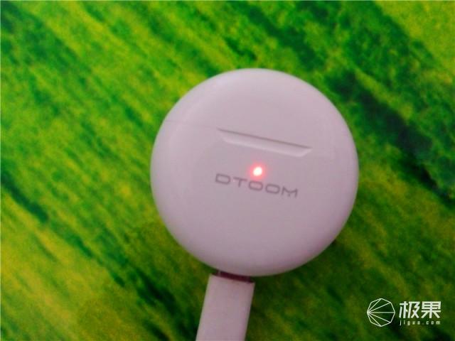 窈窕身材大能量,DTOOMECHO真无线耳机测评