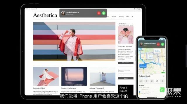 全新设计!iPadOS14更新,支持手写识别功能及来电弹窗