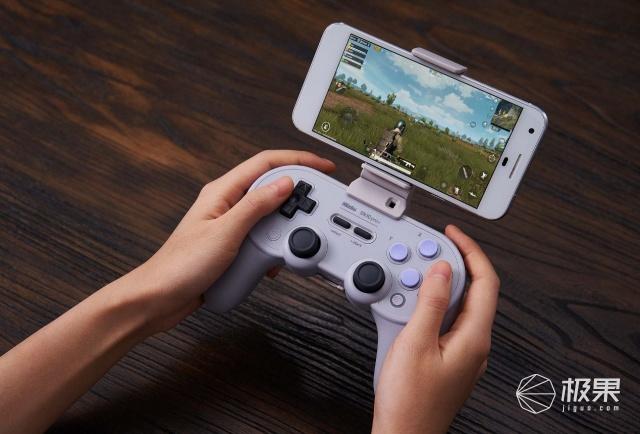 「新东西」手柄砸了想换新?八位堂推出Switch用手柄Sn30Pro+