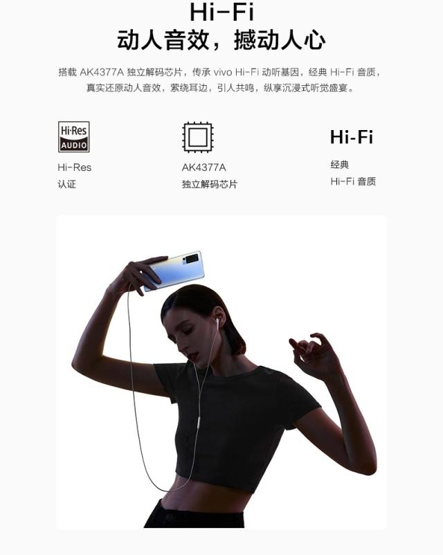 vivoX50手機